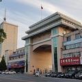 中国・丹東の税関(資料写真)=(聯合ニュース)