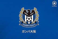 G大阪、GK一森純の負傷を発表…13日の練習中に左肩鎖関節を脱臼