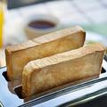 ふるさと納税の「家電」おすすめランク 1位は兵庫県加西市のトースター