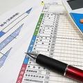 「増税時代」を生き抜く節税テクニック 税制を積極的に活用
