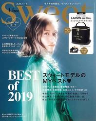 sweet 2020年1月号()