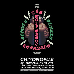 CHIYONOFUJI by THUMPERS NYC
