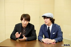 5月5日(土)放送の「サタデープラス」(TBS系)で櫻井翔と丸山隆平が初対談!/(C)MBS