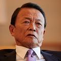 安倍首相4選の可能性は 麻生太郎氏が「ポスト安倍」に3人の名前
