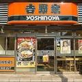 吉野家ら牛丼チェーン「四天王」30年間の競争で味に生まれた差別化