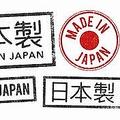 「中国製造2025」を掲げ、2025年までに世界の製造強国の仲間入りを目指す中国では、日本の製造業の強さの秘訣に興味がある人が多いようだ。中国メディアは、「中国は匠の精神を失ったが、日本では受け継がれている」と紹介する記事を掲載した。(イメージ写真提供:123RF)
