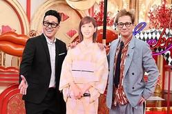 宮川大輔、パネルの本田翼、中居正広(C)TBS