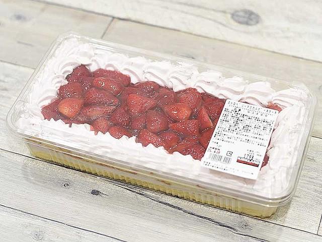 コストコの1kg超『ストロベリーマスカルポーネケーキ』はコクうまクリームが豪快に使われている