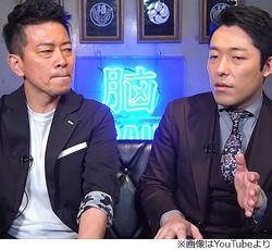 """宮迫博之×オリラジ中田の対談実現、""""闇営業騒動""""語る"""