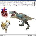 WordsとPowerPointにティラノサウルス 新機能・3Dモデルの使い方