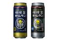 日本コカ・コーラ、「檸檬堂」500ml缶″...