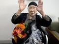 田中カ子さんが国内最高齢記録に並ぶ  ...