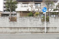 〔PHOTO〕iStock