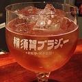 横須賀ブラジャー 提供:横須賀市