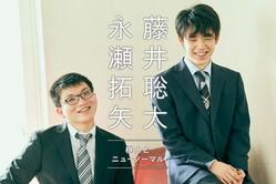 【永瀬拓矢×藤井聡太】棋士とニューノーマル 第70期王将リーグ特集