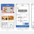 「ローソンアプリ」での「au PAY」決済フロー