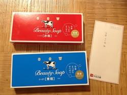 牛乳石鹸共進社から「京都 玉の湯」に贈られた牛乳石鹸と手紙(写真提供:京都 玉の湯)