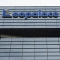 茨の道を歩むレオパレス 救済に名乗りを上げる企業は現れるのか