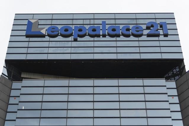 レオパレス 21 ニュース