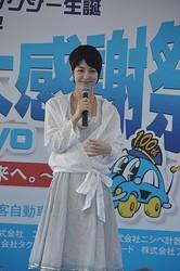 TBSの朝の顔は夏目三久アナ(写真/ロケットパンチ)