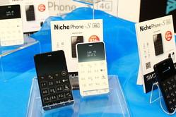スマホとケータイの2台持ち復活なるか? 極薄SIMフリーケータイ「NichePhone-S 4G」が2台目需要を狙う
