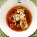 話題の「魔女スープ」ダイエット