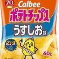 「60gポテトチップス うすしお味』(写真:カルビーの発表資料より)