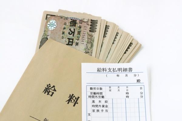 [画像] サラリーマン妻は12万円減!法改正で年収82万円の壁が誕生