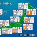 関東は天気が下り坂に 日本海側は雪や雨で全国的に真冬らしい寒さ