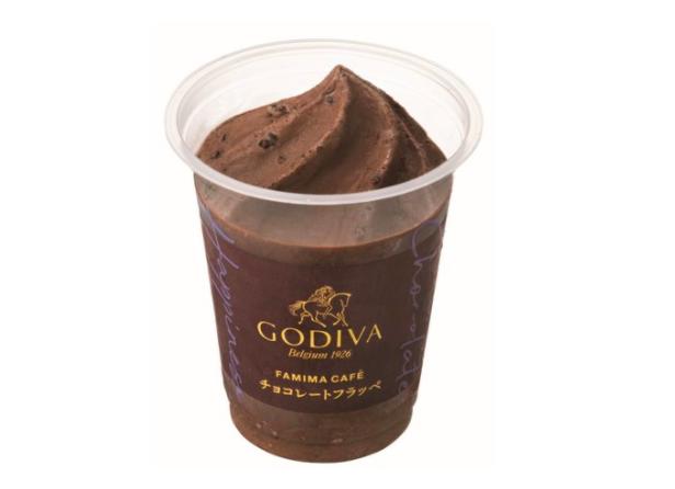 ファミマのフラッペに「ゴディバ」監修の新フレーバが登場!大人気のカフェフラッペも限定復活