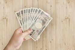 10万円の特別定額給付金の申請期限迫る