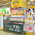 SIMフリースマホの購入基準は価格から機能へ。売り場にも変化が生じている