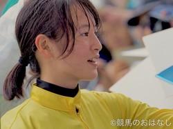 【中京3R】菜七子 中京2.3Rで連勝!