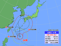 27日午前9時の台風24号の位置と進路予想。