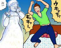 アパートに出る老婆の霊を追い払ったパワフルな方法が意外すぎる…
