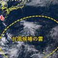 来週にかけて台風ラッシュか 31日にも南シナ海で7号発生へ