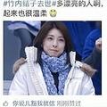 竹内結子さんの訃報 中国でも驚きと悲...