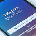 Instagram アカウントが非公開でも写真など見られる可能性があると判明