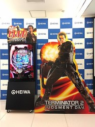『CRターミネーター2 ジャッジメントデイ Terminator 2:Judgment Day』(C)2018 Studiocanal S.A.S.All Rights Reserved.Produced under license by AdiCal Global Incorporated.