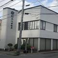 千代田信用の本社(弘前市)