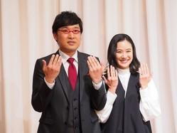 南海キャンディーズ・山里亮太、蒼井優