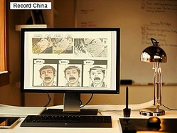 2日、韓国・ソウル新聞によると、韓国の漫画家キム・ソンモさんが「トレーシング疑惑」への立場を表明した。