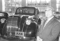 トヨタが初めて市販した乗用車(共同通信社)