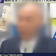 ニュース 韓国 虎ノ門