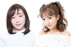 加護亜依と辻希美「W」がテレ東音楽祭に テレビ出演は13年ぶり