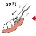 正しいマウスケアで歯周病を防ぐ! 歯科医直伝の歯磨き方法やおすすめアイテムを紹介
