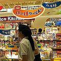 東京駅構内の「東京おかしランド」で先行発売したタネザックが人気を集めた