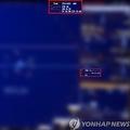 海上自衛隊の哨戒機が韓国駆逐艦に接近し、高度200フィート(約60メートル)で飛行した当時に捉えたレーダーのデータ(国防部提供)=(聯合ニュース)