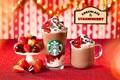 チョコレート ストロベリー フェスティブ フラペチーノ、チョコレート ストロベリー フェスティブ モカ/画像提供:スターバックス コーヒー ジャパン