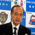 JAXA攻撃の背景に中国 警察言及